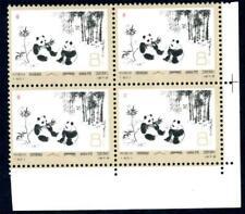 China 1973 Panda Bears 8 Fen N60 Scott 1110 Margin Block MNH E681 ⭐⭐⭐⭐⭐⭐