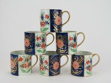 Set of six Wedgwood Japan Imari coffee cans c1815