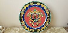 """Rosenthal Versace Le Roi Soleil Plate Charger  12' 1/4"""""""
