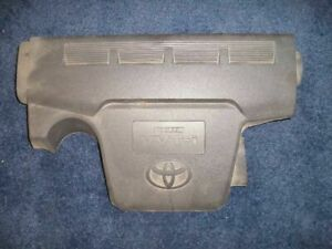 2014 CAMRY  PLASTIC Engine Cover CLEAN AND READY 4 CYLINDER