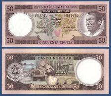 EQUATORIAL GUINEA 50 Ekuele 1975  aUNC  P. 10