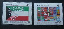 Kuwait 1992 National Day - Flags (MNH)
