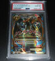 PSA 10 GEM MINT M Charizard EX 101/108 XY Evolutions FULL ART Pokemon Card