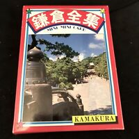 Japanese Landscape Blank Card Set Postcards Souvenir Vintage
