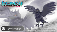 Bandai Pokemon Scale World Garal District Armor Gaa Pre-order Limited JAPAN