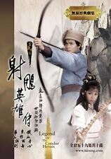 Legend of the Condor Heroes I II III  射鵰英雄傳 1 2 3 Hong Kong Drama Chinese TVB