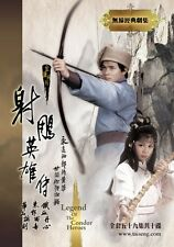 Legend of the Condor Heroes 1.2.3  射鵰英雄傳 I II III Hong Kong Drama Chinese TVB