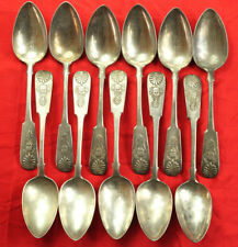 Antique 1822 IMPERIAL RUSSIAN 84 SILVER TABLE SPOON SET ART DECO