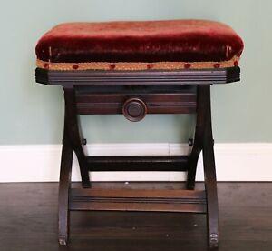 Victorian Mahogany Adjustable Piano Stool