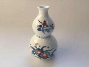 V0872 Japanese Pottery Sake Bottle Tokkuri Vintage Signed White Gourd Style