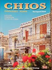 Chisos Oinousses - Psara: The Fragrant Island by L. Xeroutsikou, Giannis Desypris (Paperback, 2006)