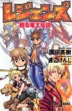 LegendZ Yomigaeru Ryuuou Densetsu Manga Japanese/SONODA
