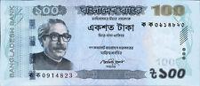 Bangladesch / Bangladesh 100 Taka 2011