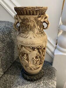Japanese Vase - See Photos As Damaged On Top Base Signed