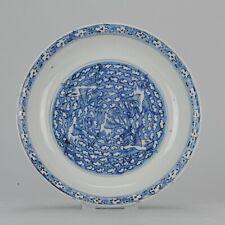 Antique Chinese Porcelain 17C Porcelain Ming Wanli Plate Blue Cranes Top!