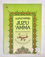 20 X AMMA PARA   JUZ 30   COLOUR CODED   ISLAMIC BOOK   MADRASAH   MOSQUE