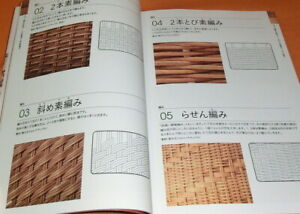 THE COMPLETE JAPANESE BASKET MAKING book weave mesh woven weaving japan#0691
