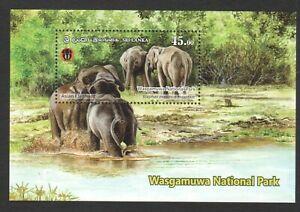 SRI LANKA 2019 WASGAMUWA NATIONAL PARK ASIAN ELEPHANT SOUVENIR SHEET OF 1 STAMP