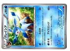POKEMON JAPANESE CARD CARTE N° 019/096 GLACEON GIVRALI 1ed XY3