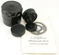 *NEW* KMZ INDUSTAR 50-2 50mm f/3.5 Russian Soviet USSR Pancake Lens M42 MINT