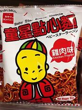 2x BIG Japan Baby Star Snack Noodle Flavour Yakisoba Chicken Dodekal Ramen 童星點心麵