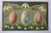 """""""Ostern, Ostereier, Blumen, Maiglöckchen, Jugendstil"""" 1907,Prägekarte ♥"""
