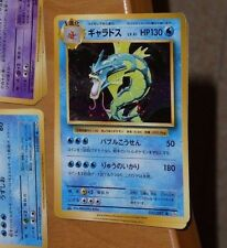 POKEMON RARE JAPANESE CARD HOLO PRISM CARTE 032/087 GYARADOS CP6 JAPAN NM>M