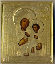Antique Russian  Imperial  Icon  (#2901p)