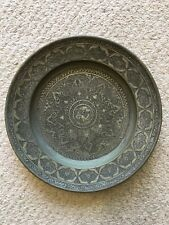 """Vintage Persian Tray, Plate Engraved Metal 9"""", Silver-tone Wall Decoration"""
