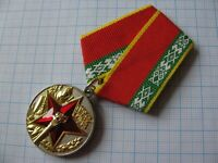 MEDAL 65 years Military Academy of the Republic of Belarus AWARD  MEDALS BADGE