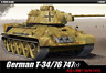ACADEMY #13502 1/35 Plastic Model Kit German T-34/76 747(r) World War II