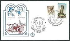 1979 VATICANO VIAGGI DEL PAPA BELLUNO - EV