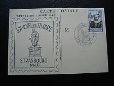 FRANCE - carte 1er jour 29/6/1946 (journee du timbre) (cy83) french (R)