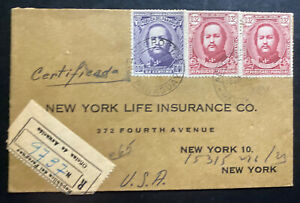 1950 Paraguay Certified cover To New York Life Insurance Co USA