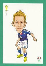 FOOTBALL - DUHZE POSTCARD OF CHINA - FOOTBALL WORLD CUP 2014  -  KEISUKE  HONDA
