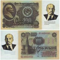 Russia 100 Rubles 2021 Vladimir Lenin. Great politicians of USSR UNC