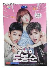 Strong Woman Do Bong Soon Korean Drama (4DVDs) High Quality - Box Set!