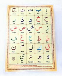 ALIF BA Laminated Arabic Alphabet Qaidah Card for Children (A4 - Single Page)