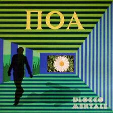 BLOCCO MENTALE Poa (black vinyl )LP Italian Prog