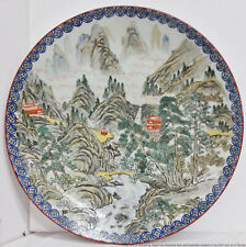 Huge 16in Japanese Chinese Landscape Pictorial Porcelain Charger Plate