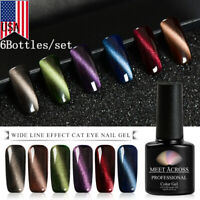 6Pcs MEET ACROSS 7ML Magnetic Widen Cat Eye UV Gel Nail Polish Soak Off Varnish
