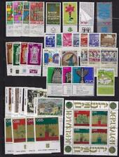 Israel 1972 MNH Tabs & Sheets Complete Year Set