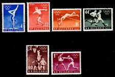 Bulgaria 1956 Olympic Games Held In Melbourne,Australia - Mint/CTO