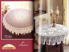 BEAUTIFUL LACE VOL 1 - Japan Crochet Lace Pattern Book