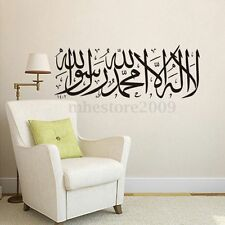 Islamic Muslim Art Calligraphy Quote Removable Wall Sticker Vinyl Decal Decor m