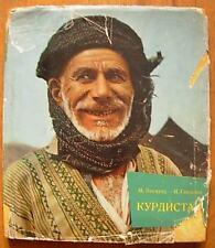 1962 Rare Photo album Kurdistan County of Insurrections Legends Hanzelka Zikmund