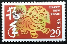 1994 Scott #2817 - 29¢ - YEAR OF THE DOG - Single Stamp - MINT NH