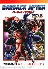 Doujinshi Dragon Ball BARDACK AFTER #2 (Youngjijii Monkeys ) (A5 76pages)