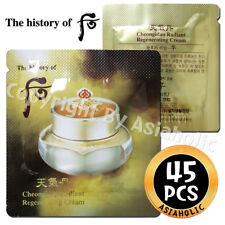 The history of Whoo Hwa hyun Cream 1ml x 45pcs (45ml) Hwahyun Newist Version