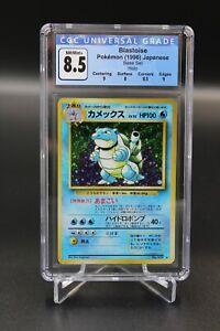 1st Japan Details about  /Blastoise Japanese Base Set Holo Pokemon Card CGC 5.5 Excellent